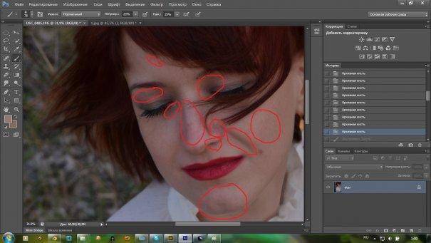 Быстрая ретушь женского портрета - №10