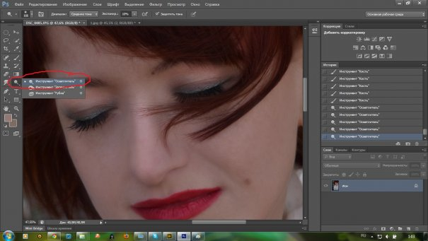 Быстрая ретушь женского портрета - №11