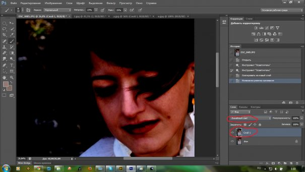 Быстрая ретушь женского портрета - №13