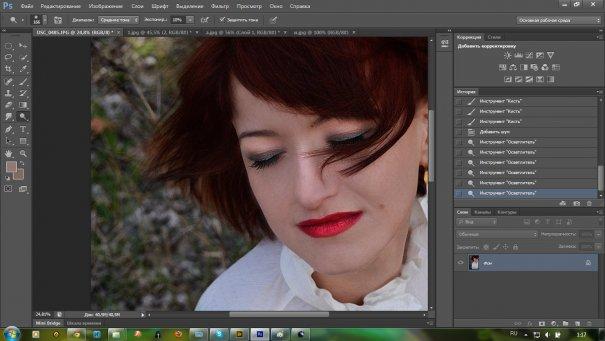 Быстрая ретушь женского портрета - №16