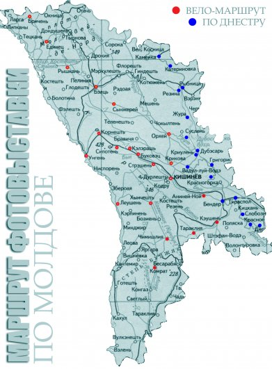 Маршруты фотовыставки по Молдове