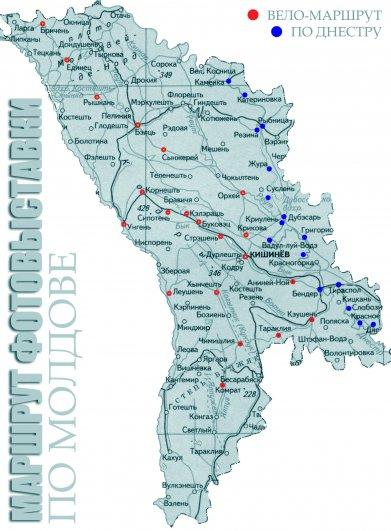 Мои маршруты по Молдове