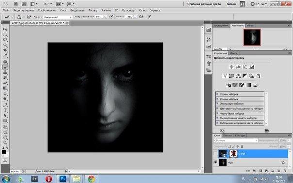 уроки Фотошопа фото