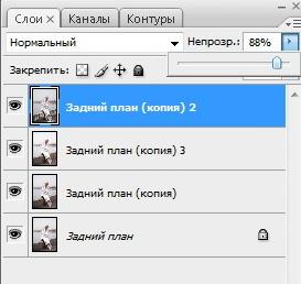 уроки Фотошопа бесплатно
