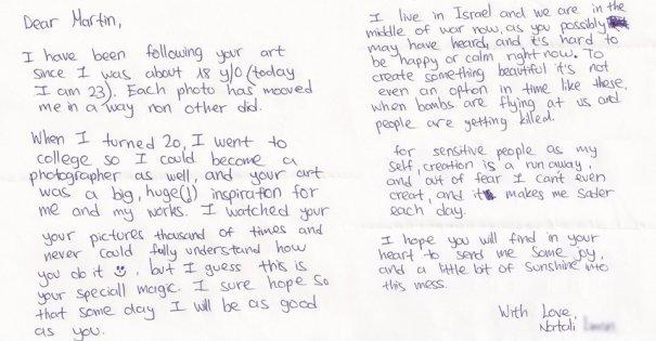письмо Natali