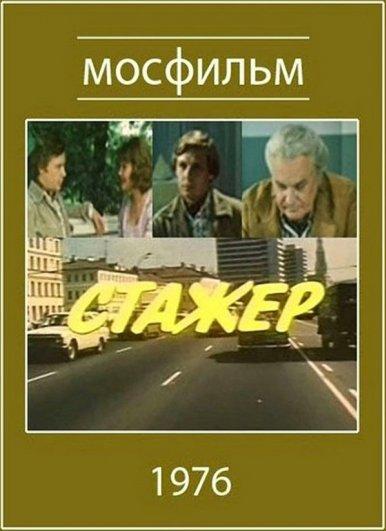 Художественные фильмы о фотографах - №34
