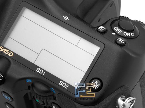 Самая доступная среднеформатная фото камера Pentax 645D - №7