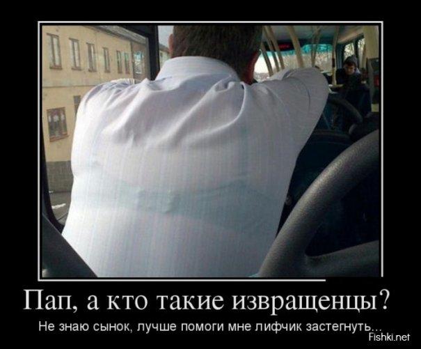 Немного фото юмора! Подборка забавных демотиваторов - №4