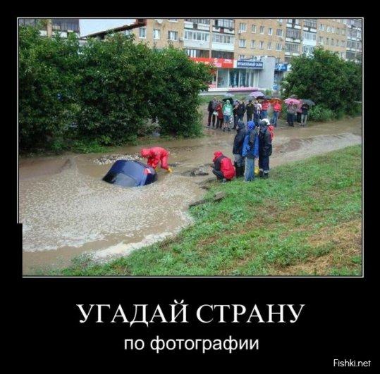 Немного фото юмора! Подборка забавных демотиваторов - №8