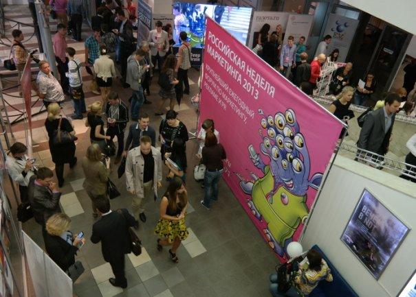 Новости в фотографиях - Российская Неделя Маркетинга 2013 - №1