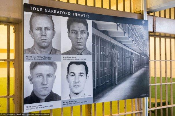 Необычная экскурсия - в легендарную тюрьму Алькатрас! - №14