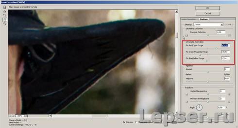 Программа Фотошоп