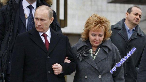 Развод Путина с женой - взгляд с разных сторон - №1
