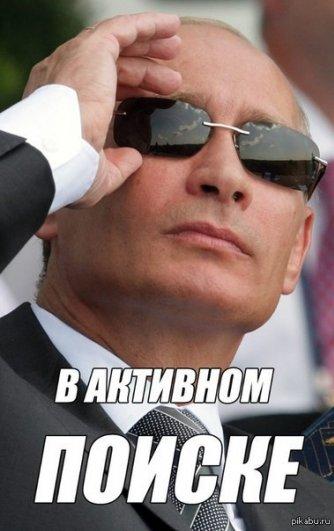 Развод Путина с женой - взгляд с разных сторон - №5