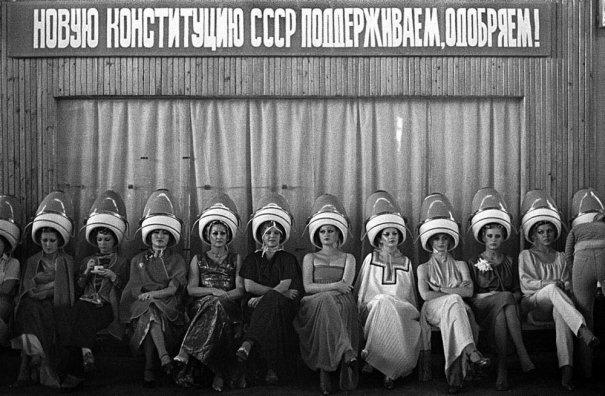 Фото история в работах корреспондента Игоря Гаврилова - №7