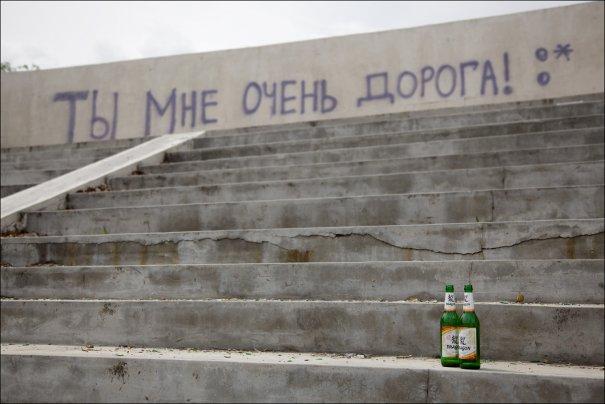 Шошин Антон диалог объектов (1)
