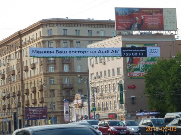 Рекламные фото креативной войны брендов - №11