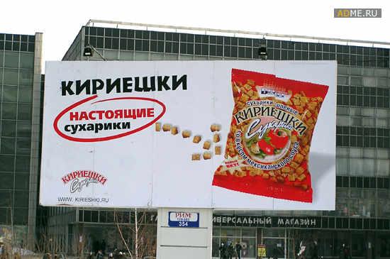 Рекламные фото