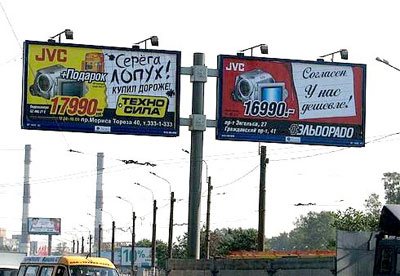 рекламные вывески фото