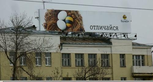 рекламные акции фото