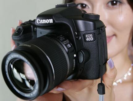Развитие фотографии. История компании Canon - №1