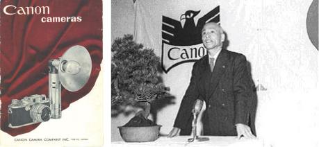 Развитие фотографии. История компании Canon - №9