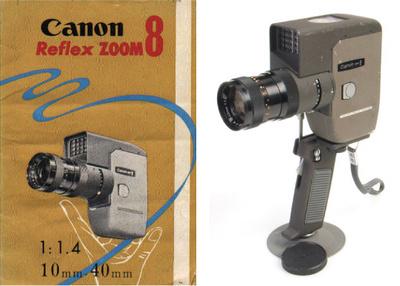 Развитие фотографии. История компании Canon - №14