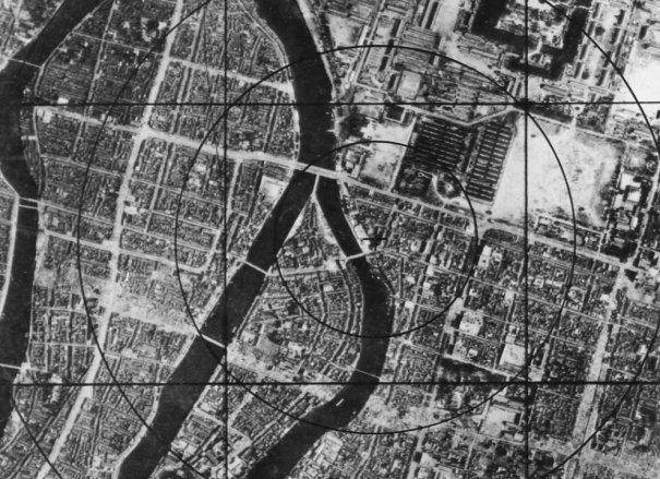Новости в фотографиях - страшные кадры в память о Хиросиме - №4