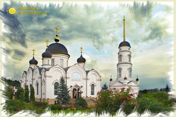 Задонск 2013г. Женский монастырь (Эксперименты в Фотошоп)