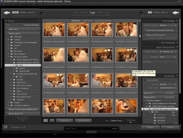 программа для обработки фото