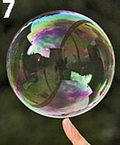 Урок фотографии - картинки в мыльном пузыре - №7