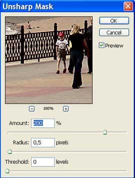 Урок Фотошопа - маскирование, цветокоррекция, резкость - №24