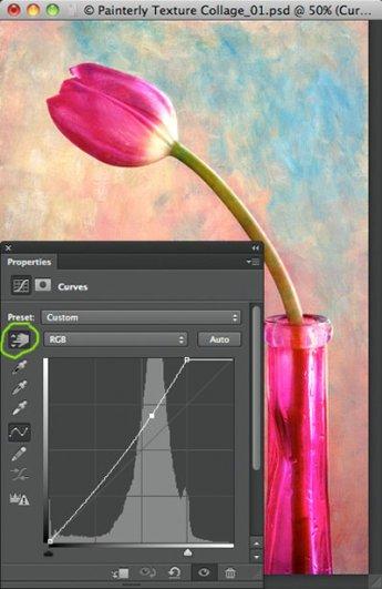 Урок Фотошопа. Цветок и живописная текстура - №7