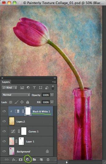 Урок Фотошопа. Цветок и живописная текстура - №12