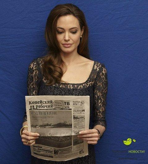 Лучшие звезды Голливуда с «Копейским рабочим» - №5