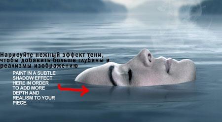Урок Фотошопа. Создаем спокойную фотоманипуляцию - №20