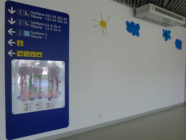 """Новости в фотографиях - """"Стройка века"""", или фотоотчет из Сочи-2014 - №40"""