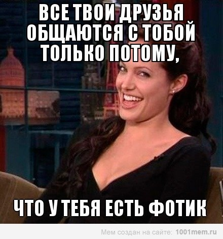 юмор фото приколы