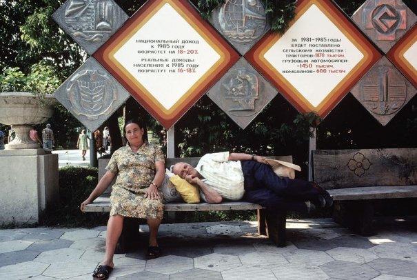 Новости в фотографиях - Цветная история СССР. 1981 год - №9
