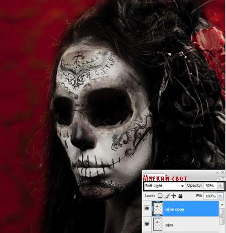 Урок Фотошопа. Портрет в стиле Хэллоуин - №19