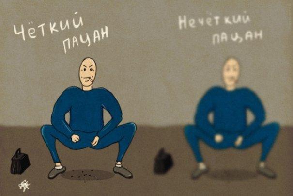 Забавные картинки - иллюстрации к привычным выражениям - №1