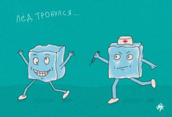 Забавные картинки - иллюстрации к привычным выражениям - №4