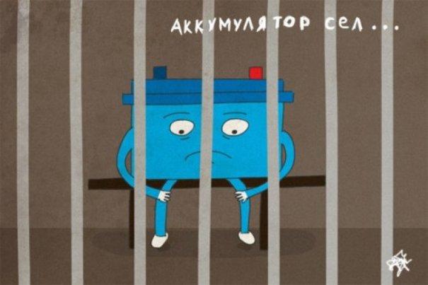 Забавные картинки - иллюстрации к привычным выражениям - №5