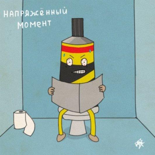 Забавные картинки - иллюстрации к привычным выражениям - №6