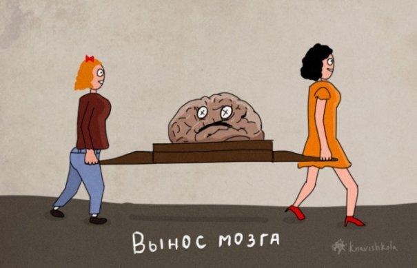 Забавные картинки - иллюстрации к привычным выражениям - №8