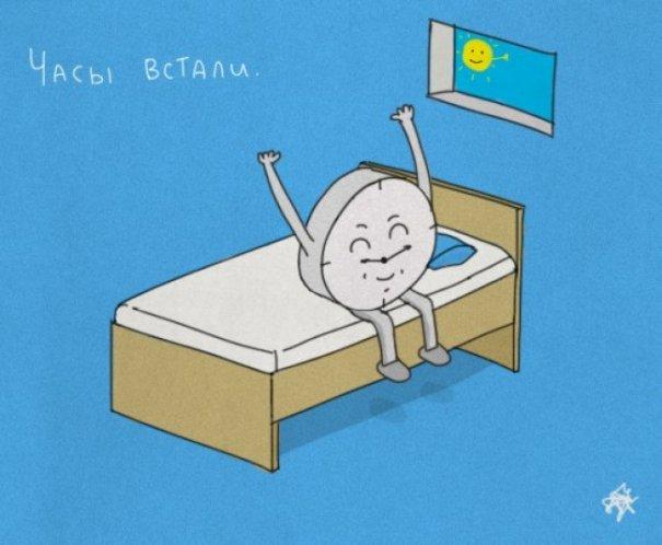 Забавные картинки - иллюстрации к привычным выражениям - №10