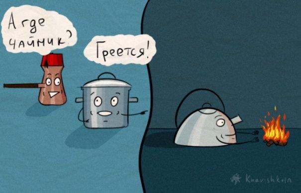 Забавные картинки - иллюстрации к привычным выражениям - №15