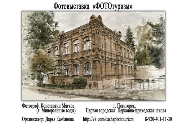 Костя Церк-прих школа