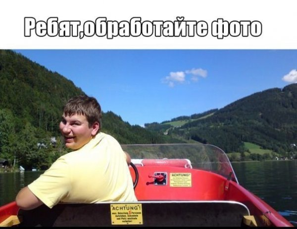 Немного фото юмора! - №7