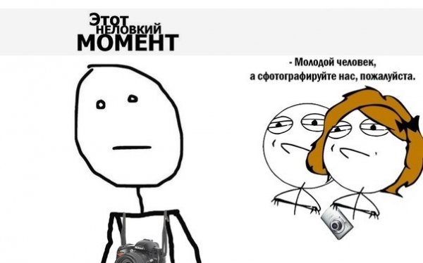 Немного фото юмора! - №8